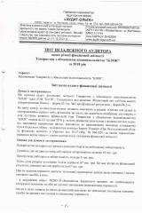 Skanirovat1-1