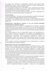 Skanirovat10001-1